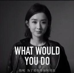 迪奥事件后赵丽颖首发声,欲退出娱乐圈?