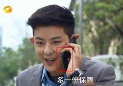 在深圳合租记中罗志祥的发型叫什么?图片
