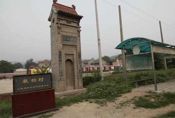 古代百姓村庄矢量图