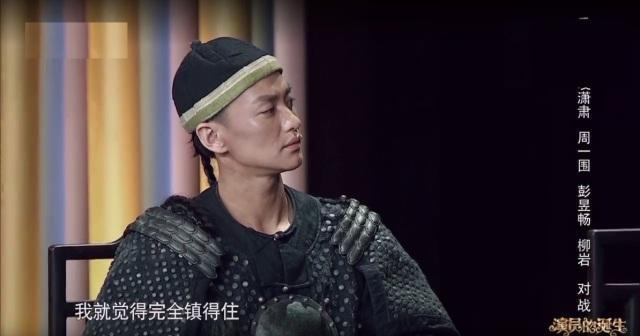 """从岩男郎出道,被称""""朱丹老公"""",陈可辛看懂了周一围的不易"""