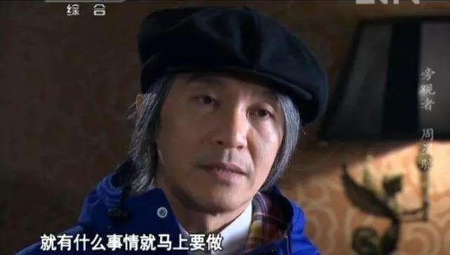 杨澜和柴静采访周星驰,一个让星爷尴尬一个让星爷谢谢