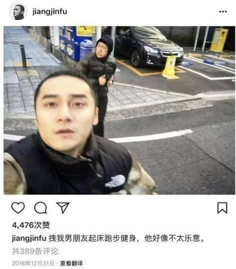 蒋劲夫被曝和解失败,而他和李小璐演的剧定档2年后,他看的到么